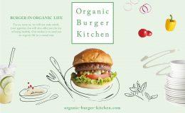 体に優しいハンバーガー『オーガニックバーガーキッチン』がラシックに9月オープン - 1939971 730438397065050 4120123228701799112 o 260x160