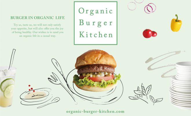 体に優しいハンバーガー『オーガニックバーガーキッチン』がラシックに9月オープン - 1939971 730438397065050 4120123228701799112 o 660x400