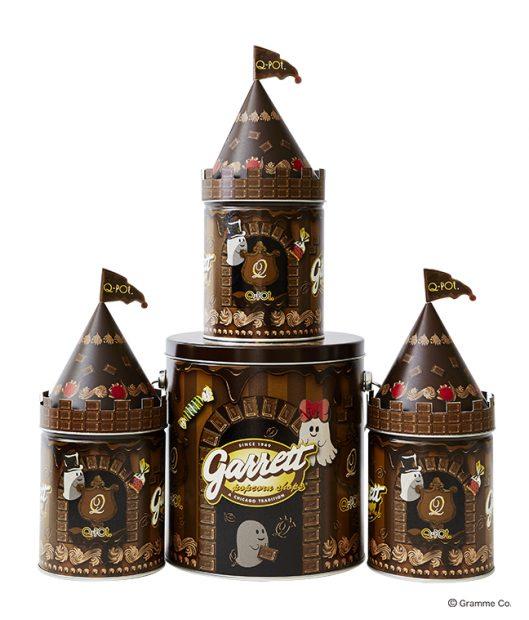 ギャレットのハロウィン企画!ハロウィンだけの限定&コラボ缶・新フレーバーが登場 - 4e982a3fa0d570594e425896d73f2149 529x620