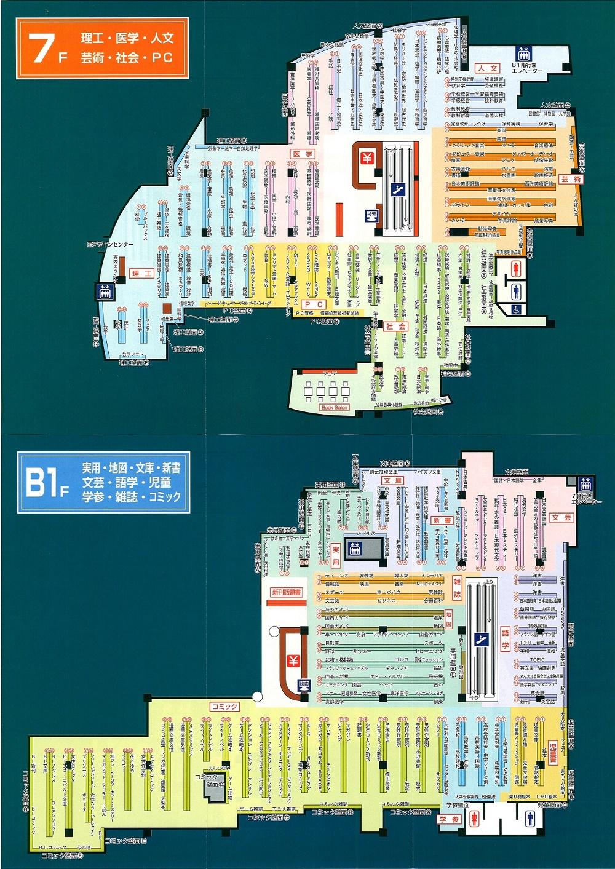 圧倒的な取り扱い冊数。読みたい本が必ず見つかる名駅・栄周辺の大型本屋まとめ - 70053