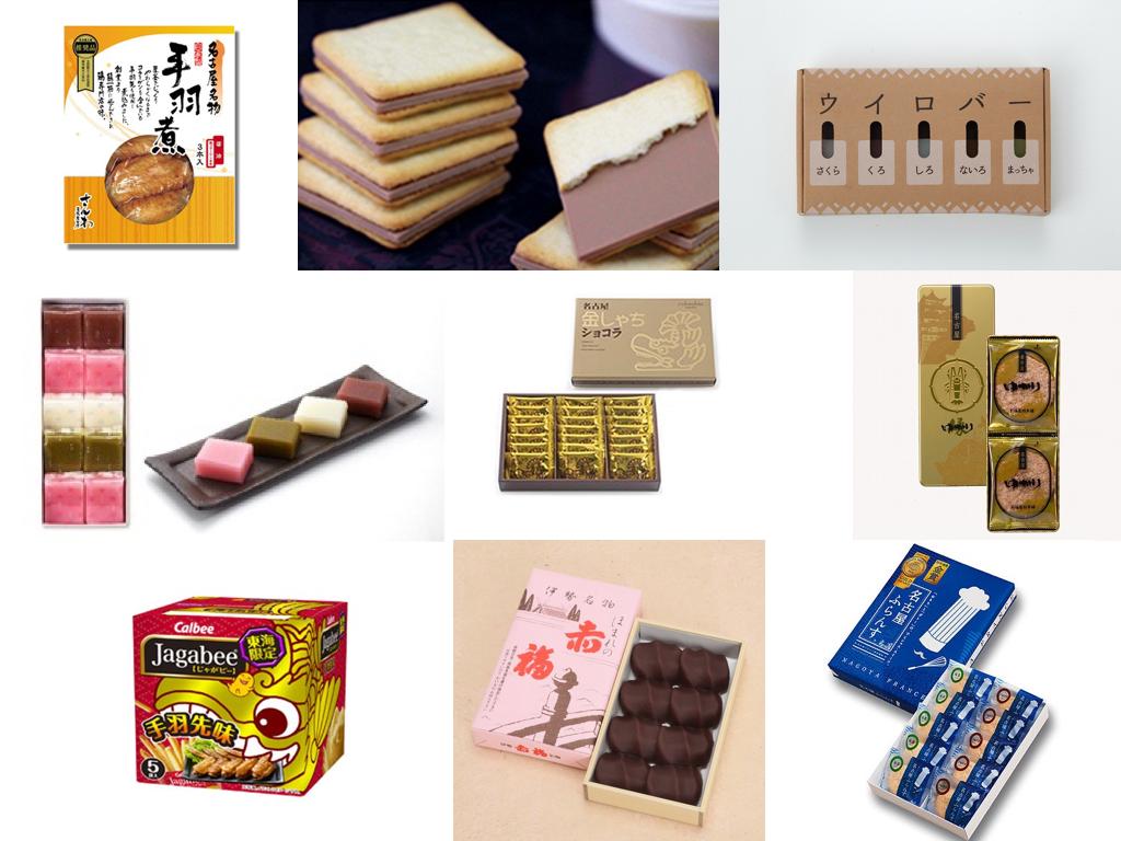 名古屋駅でお土産を買うなら「GRAND KIOSK(グランドキヨスク)名古屋」 - 804f9c391b4b52830d9bef309a6945c4