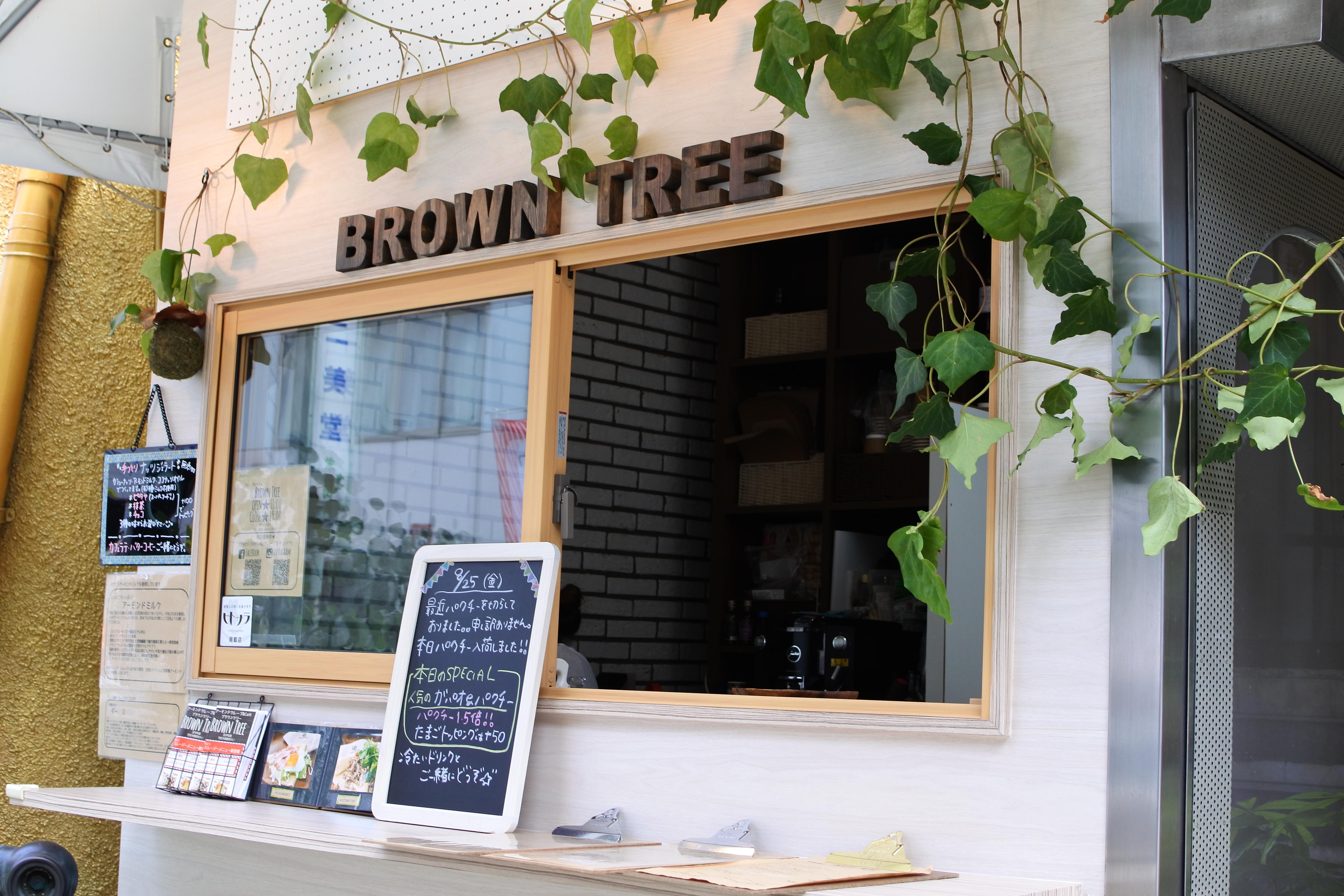 オーガニッククレープ専門店『ブラウンツリー』。自家製ギーで作るバターコーヒーも - DSC 0542