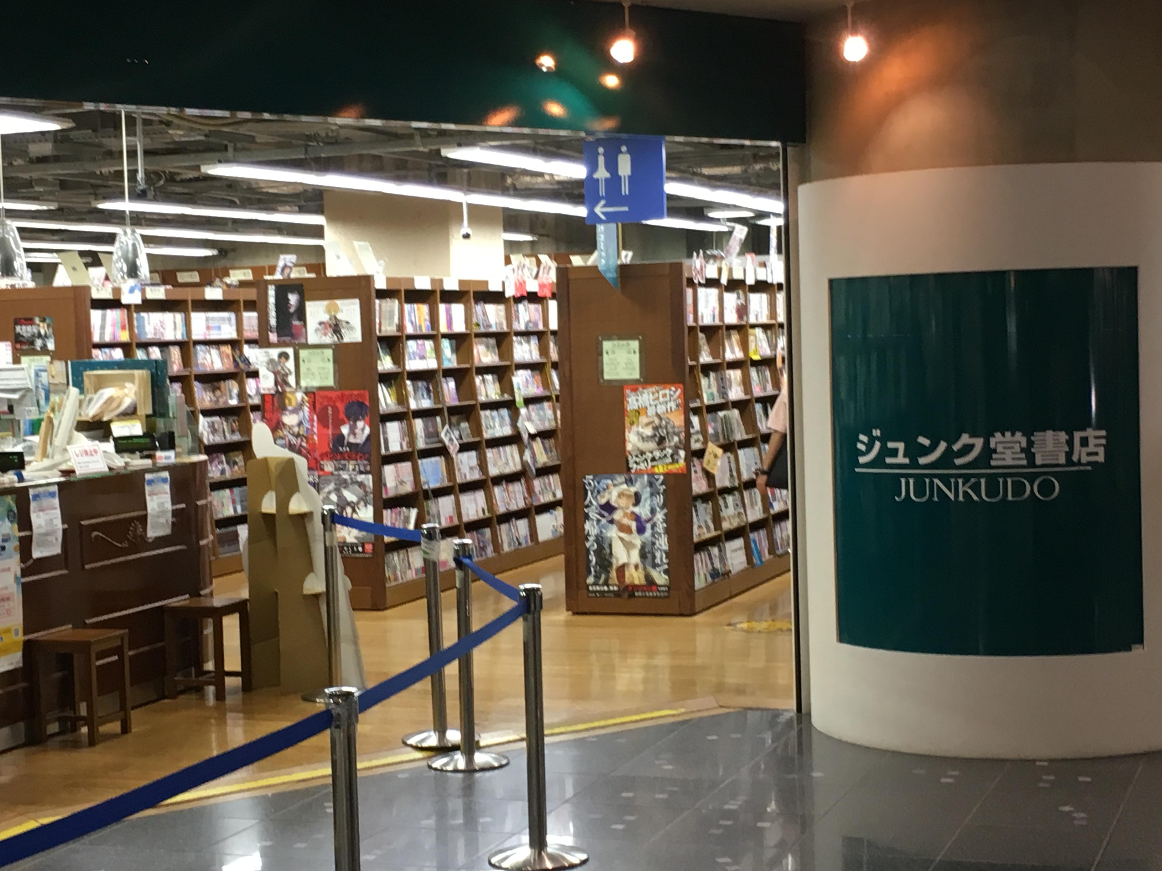 圧倒的な取り扱い冊数!読みたい本が必ず見つかる名古屋駅・栄周辺の大型本屋まとめ - IMG 0460