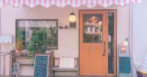 上前津のかわいすぎる小さなカフェ「カフェ イチトニブンノイチ」に行ってきた - IMG 6625 210x110