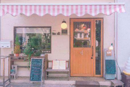上前津のかわいすぎる小さなカフェ「カフェ イチトニブンノイチ」に行ってきた