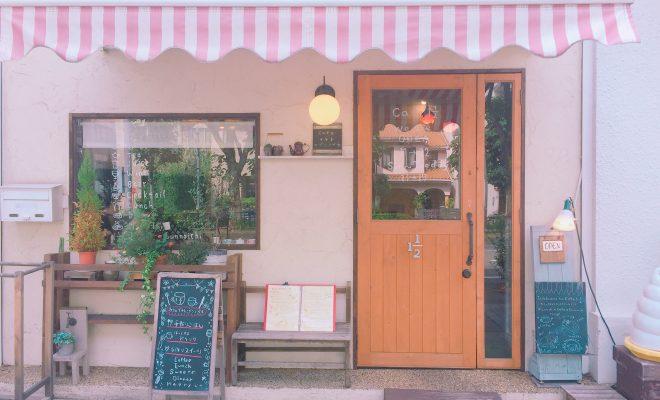 上前津のかわいすぎる小さなカフェ「カフェ イチトニブンノイチ」に行ってきた - IMG 6625 660x400