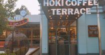 一度は訪れたい、岡崎カフェの新スポット!今年7月オープン「帆季珈琲テラス」 - IMG 6982 210x110