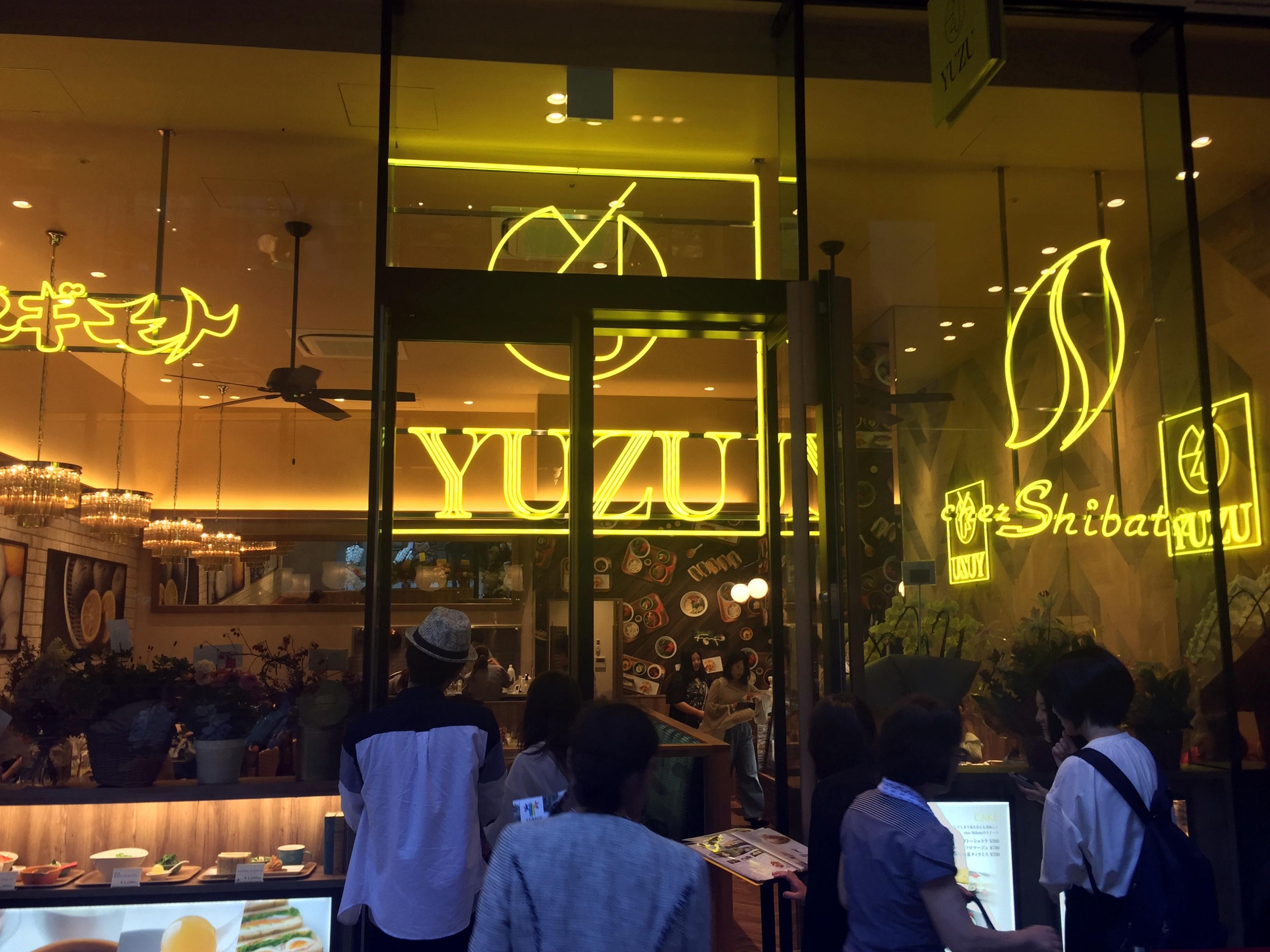 『グローバルゲート』名古屋初・新業態の気になるレストラン&ショップを紹介 - IMG 7701
