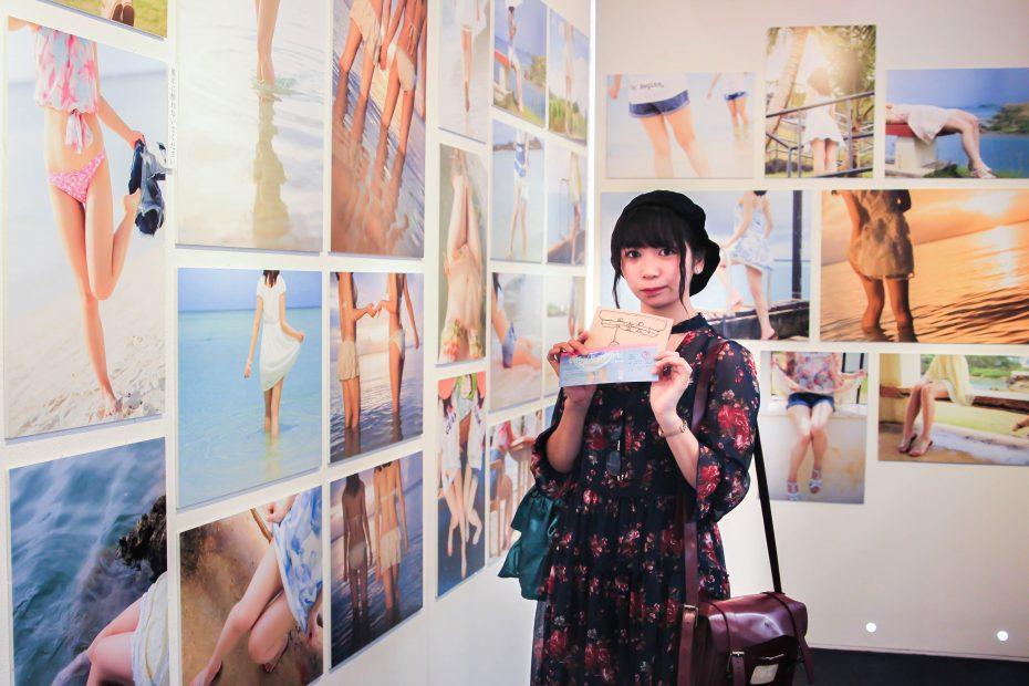 ふしぎな空間『ふともも写真の世界展 南国編 in 名古屋』に行ってきた - IMG 9482 2 930x620