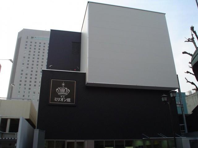 最新設備のある施設からミニシアターまで!名古屋のオススメ映画館8選 - J1001919 2