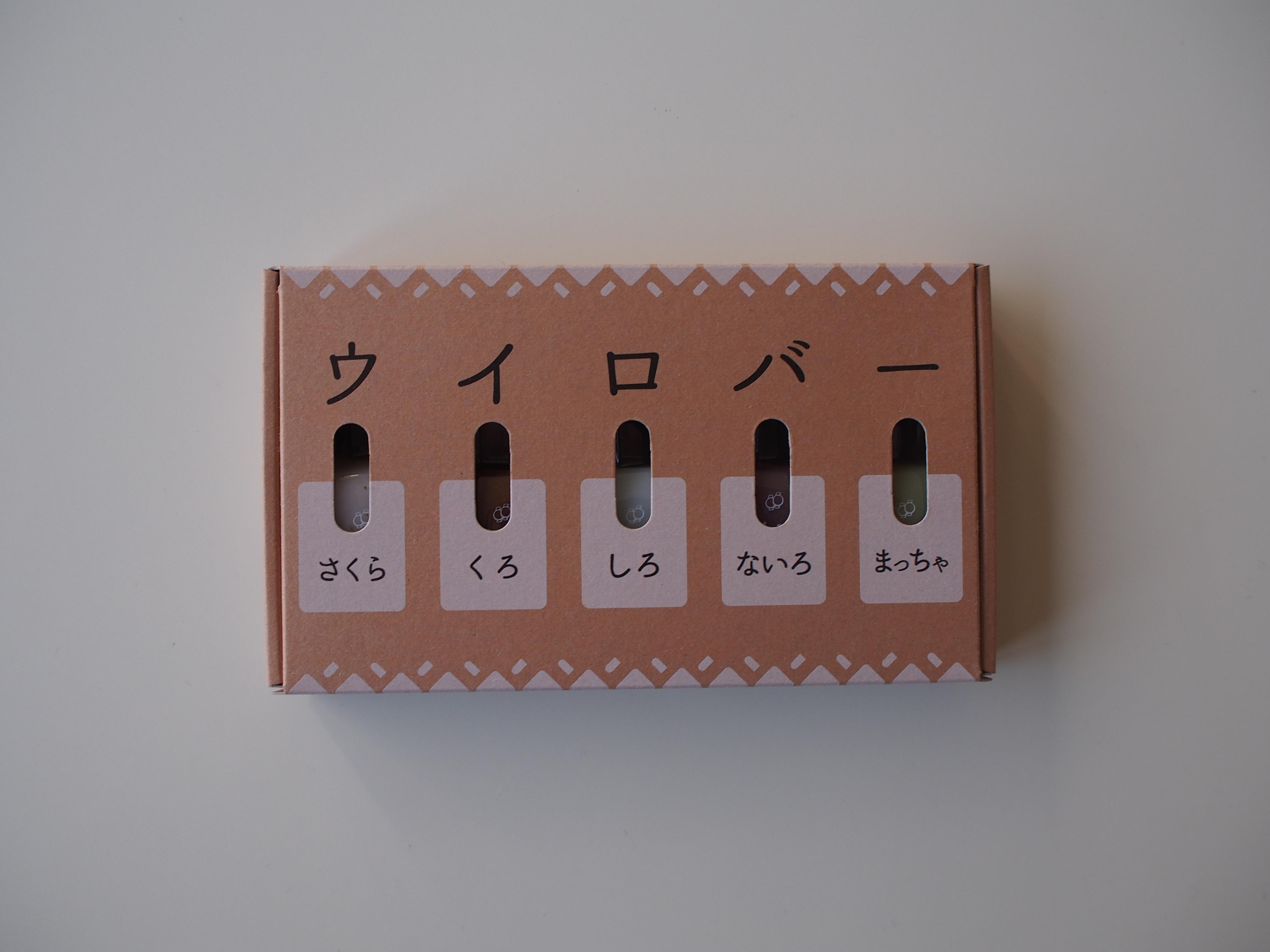 定番とは違った名古屋土産を選びたいあなたに。絶対喜んでもらえるおしゃれ土産7選 - PC220075