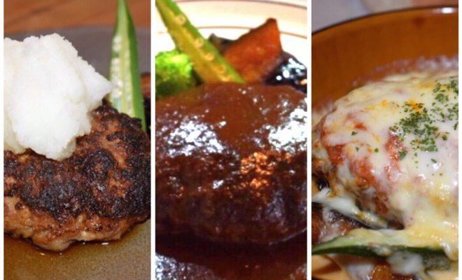 鶴舞で人気!ウワサの隠れ家レストラン「青春キッチン」で素敵なランチを。_0