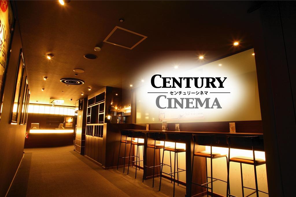 最新設備のある施設からミニシアターまで!名古屋のオススメ映画館8選 - bcf7a8831914dd11b5ba233606805684