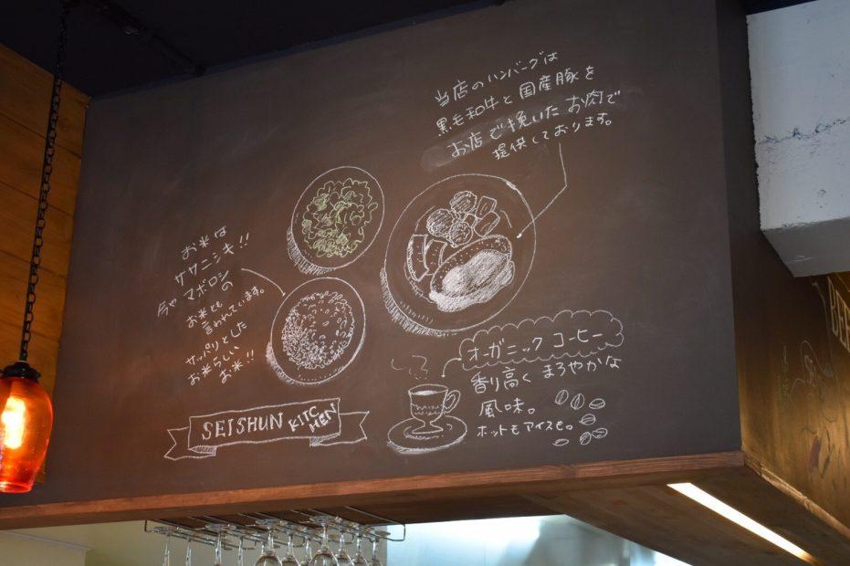鶴舞で人気!ウワサの隠れ家レストラン「青春キッチン」で素敵なランチを。 - e 931x620