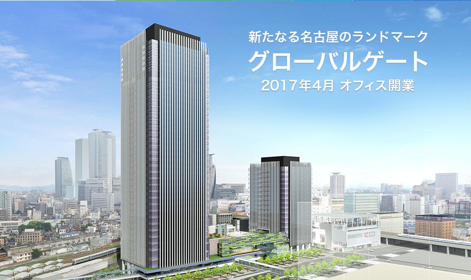 『グローバルゲート』名古屋初・新業態の気になるレストラン&ショップを紹介