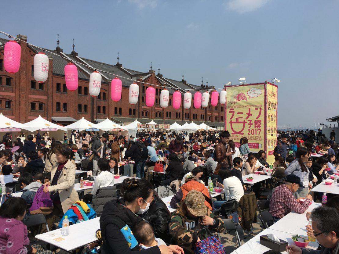 名古屋のラーメン女子必見!『ラーメン女子博』が名古屋・矢場公園で開催