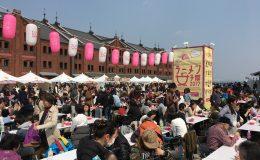名古屋のラーメン女子必見!『ラーメン女子博』が名古屋・矢場公園で開催 - sub2 260x160