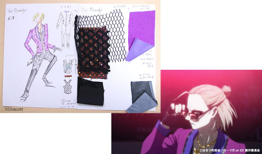 【名古屋パルコ】東京以上!展示の多さに注目「ユーリ!!! on MUSEUM」 - 18