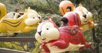 小さい子ども連れも楽しめる愛知県内の格安スポット7選。50円から遊べる乗り物も - 233X5EEMV 210x110