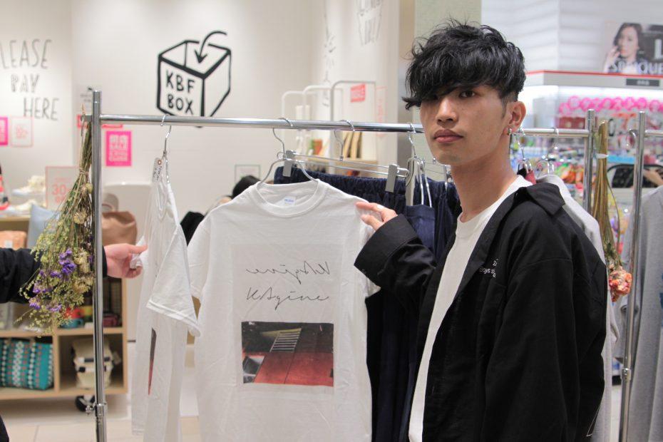 古着好きの若者に大人気!ファッションブランド『zZz』に迫る - IMG 0014 930x620