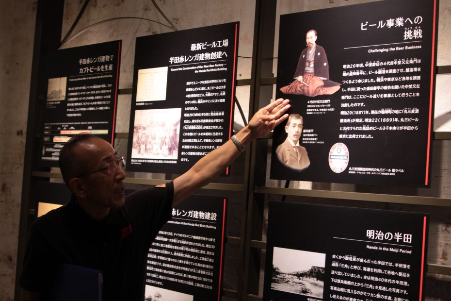 カブトビールの歴史を『半田赤レンガ建物』で味わってきた -おとなの社会科見学- - IMG 0117 930x620