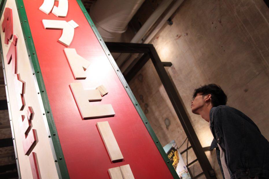 カブトビールの歴史を『半田赤レンガ建物』で味わってきた -おとなの社会科見学- - IMG 0256 930x620
