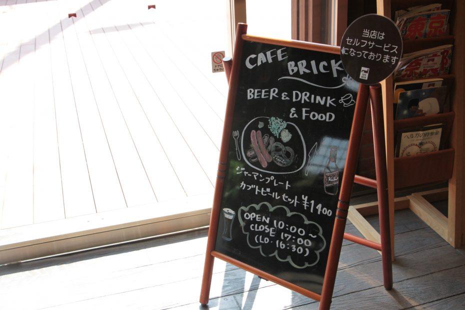 カブトビールの歴史を『半田赤レンガ建物』で味わってきた -おとなの社会科見学- - IMG 0343 930x620