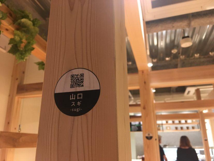 街中で森林浴!伏見駅「moriwaku cafe」は木の魅力でいっぱいのカフェ - IMG 2653 827x620