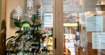 街中で森林浴!伏見駅「moriwaku cafe」は木の魅力でいっぱいのカフェ - IMG 2656 210x110