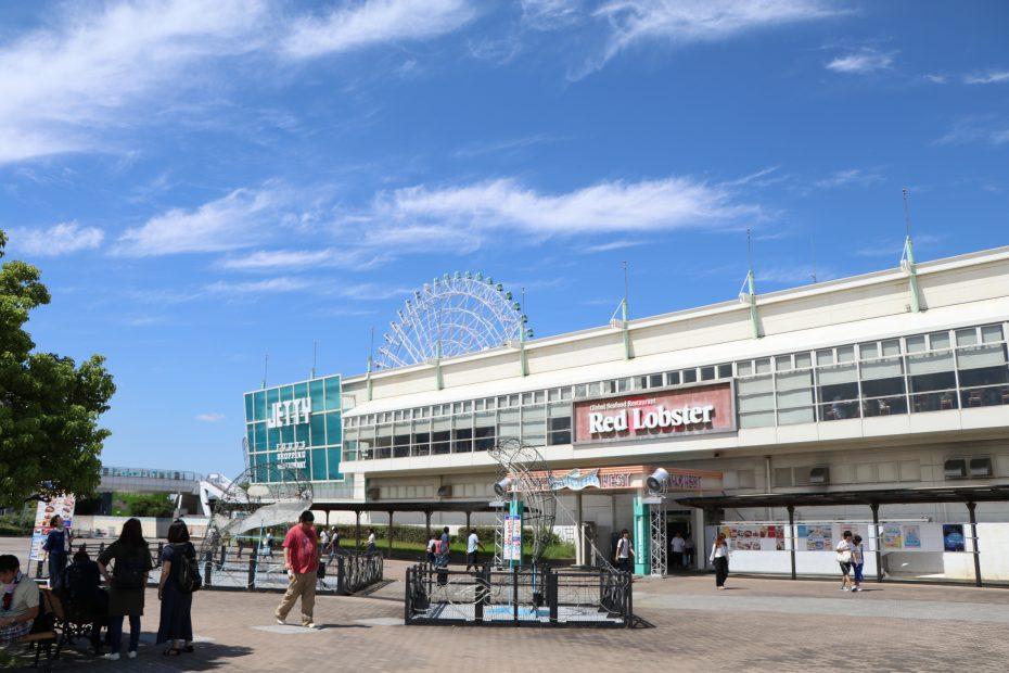 デート、家族で楽しめる『名古屋港水族館』!アクセス・料金・ランチ情報を紹介 - IMG 8367 930x620