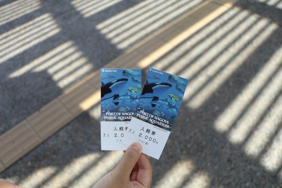 デート、家族で楽しめる『名古屋港水族館』!アクセス・料金・ランチ情報を紹介 - IMG 8377 930x620