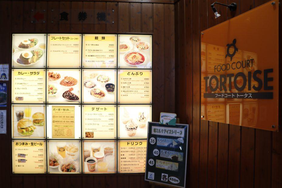 デート、家族で楽しめる『名古屋港水族館』!アクセス・料金・ランチ情報を紹介 - MG 8497 930x620