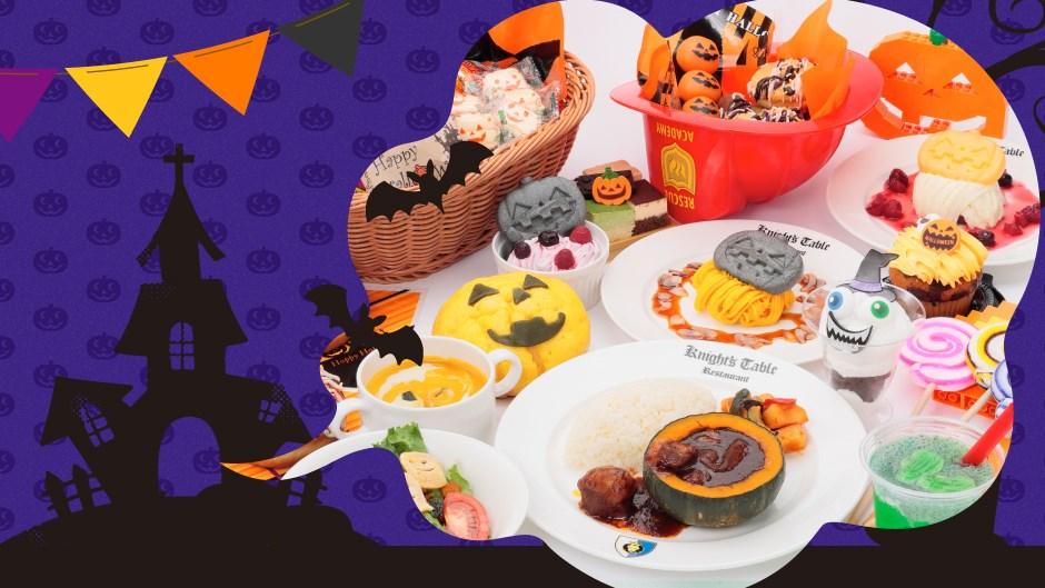 ブリック・オア・トリート!今年のハロウィンは『レゴランド』から始めよう - halloween 11