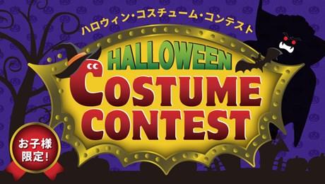 ブリック・オア・トリート!今年のハロウィンは『レゴランド』から始めよう - halloween03