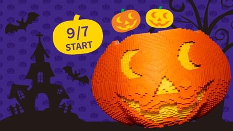 ブリック・オア・トリート!今年のハロウィンは『レゴランド』から始めよう - halloween05
