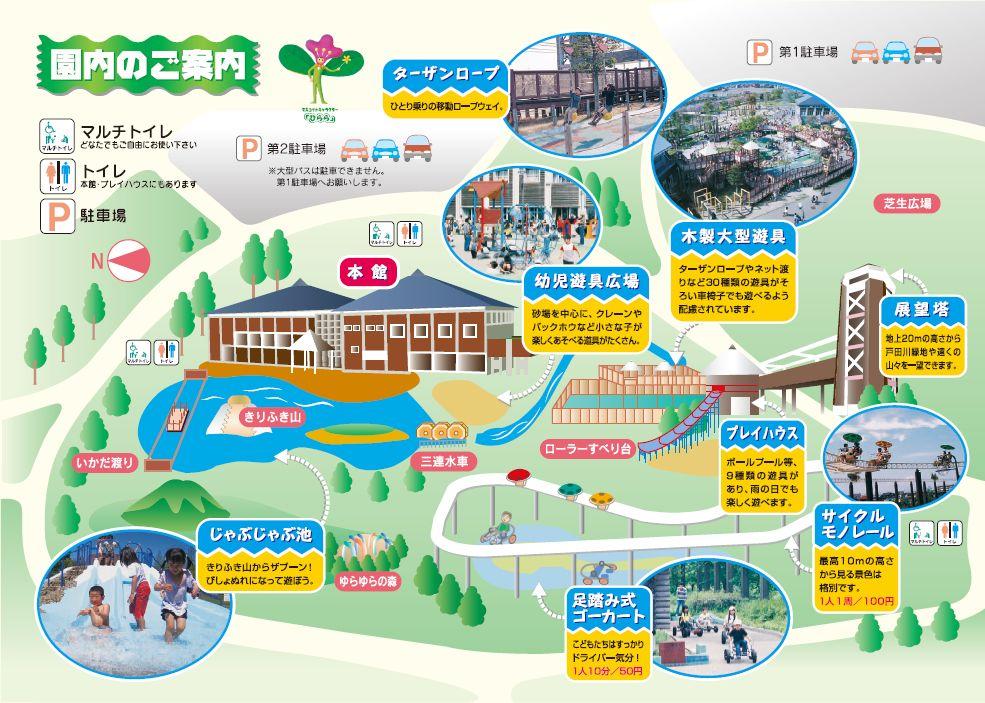 小さい子ども連れも楽しめる愛知県内の格安スポット7選。50円から遊べる乗り物も - outmap big