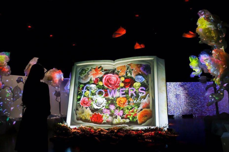 『FLOWERS by NAKED』グローバルゲートで花のアートを体験しよう! - sub5 930x620