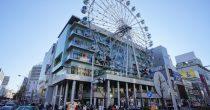 栄のランドマーク!大観覧車と多彩な店舗が魅力の「サンシャインサカエ」に行こう - sunshine sakae skyboat 210x110