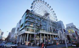 栄のランドマーク!大観覧車と多彩な店舗が魅力の「サンシャインサカエ」に行こう - sunshine sakae skyboat 260x160