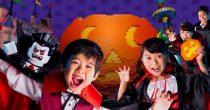 ブリック・オア・トリート!今年のハロウィンは『レゴランド』から始めよう - top image 660x400 1 210x110