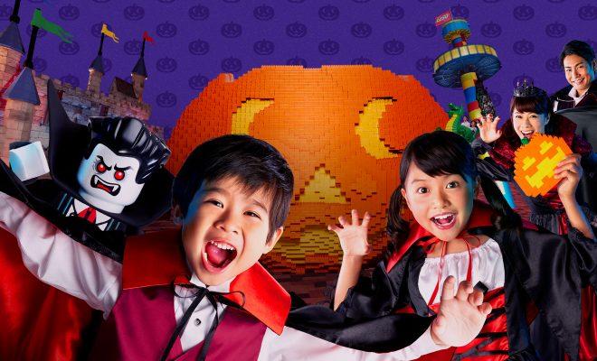 ブリック・オア・トリート!今年のハロウィンは『レゴランド』から始めよう - top image 660x400 1