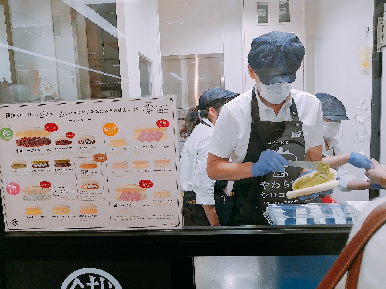 あの大人気のコッペパンが名古屋に帰ってきた!『コメダ謹製 やわらかシロコッペ』 - 2017 10 30 14 21 32