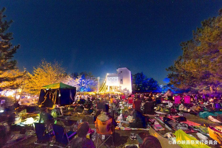 夜通し楽める野外映画フェス『夜空と交差する森の映画祭2017』レポート - 9a564fe843c5ffcc5dcff27d1b20e169 930x620