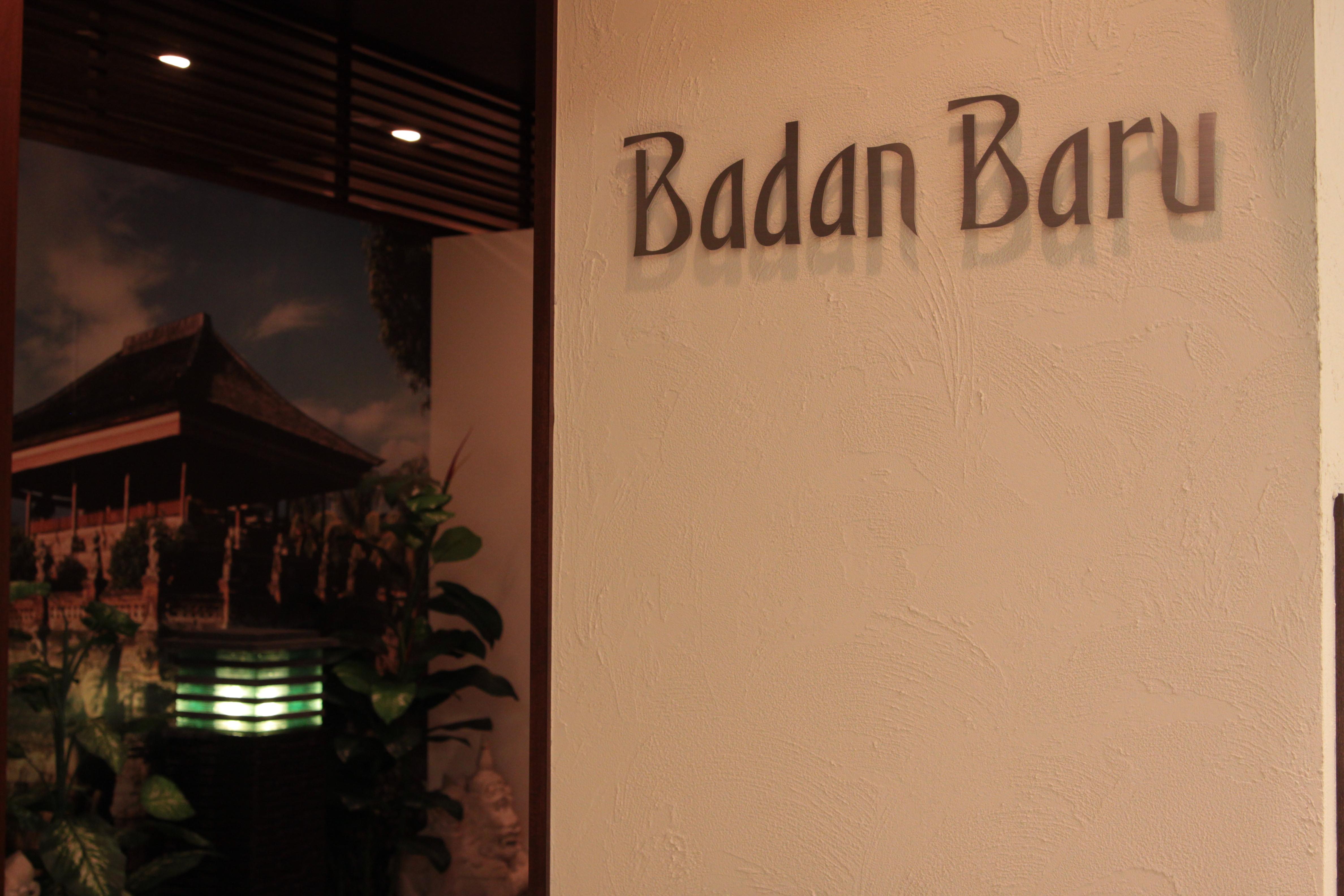11の美容サロンが集結。松坂屋『シスセット』でトータルビューティーを! - BadanBaru 2