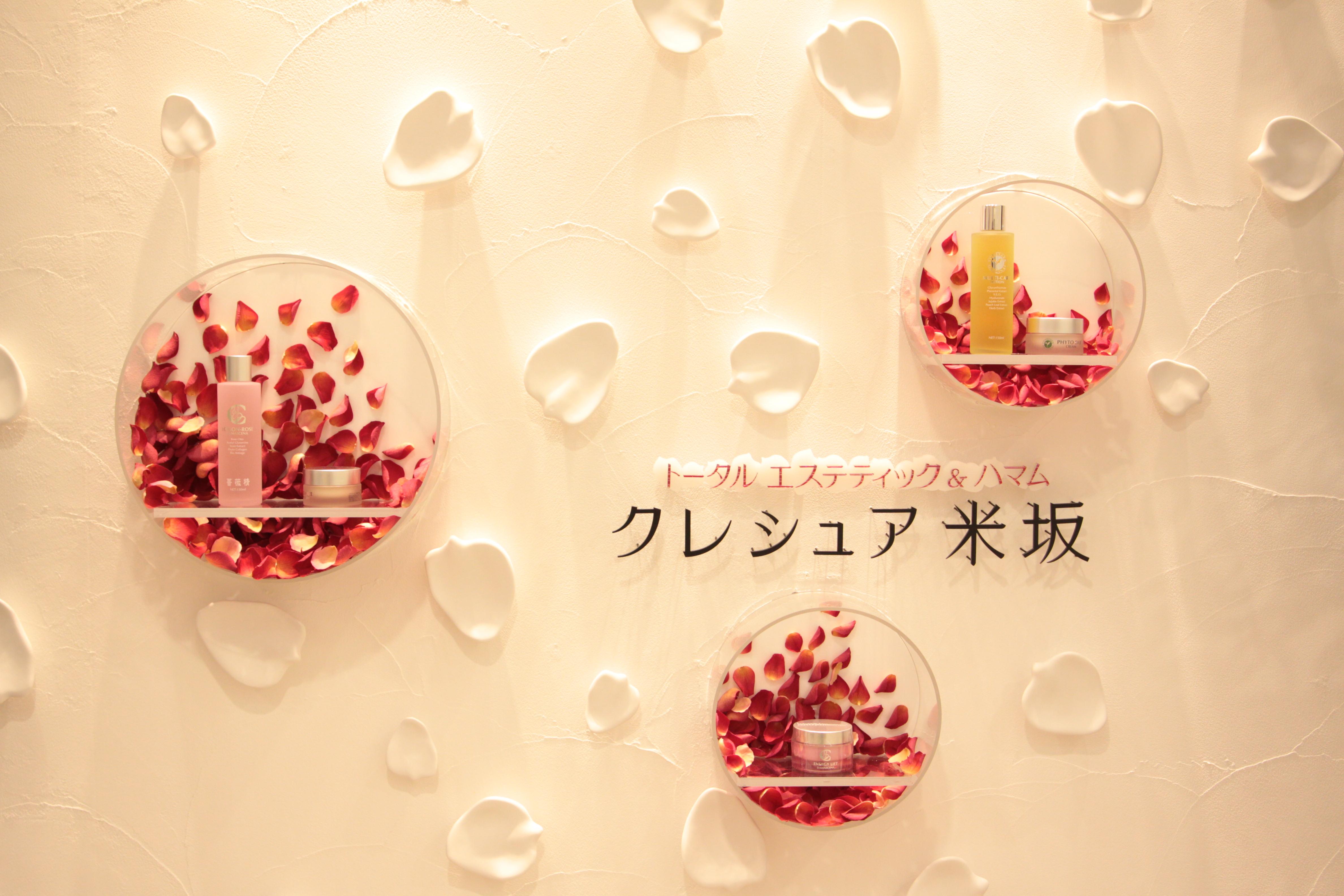 11の美容サロンが集結。松坂屋『シスセット』でトータルビューティーを! - CoeuresserYonesaka 4