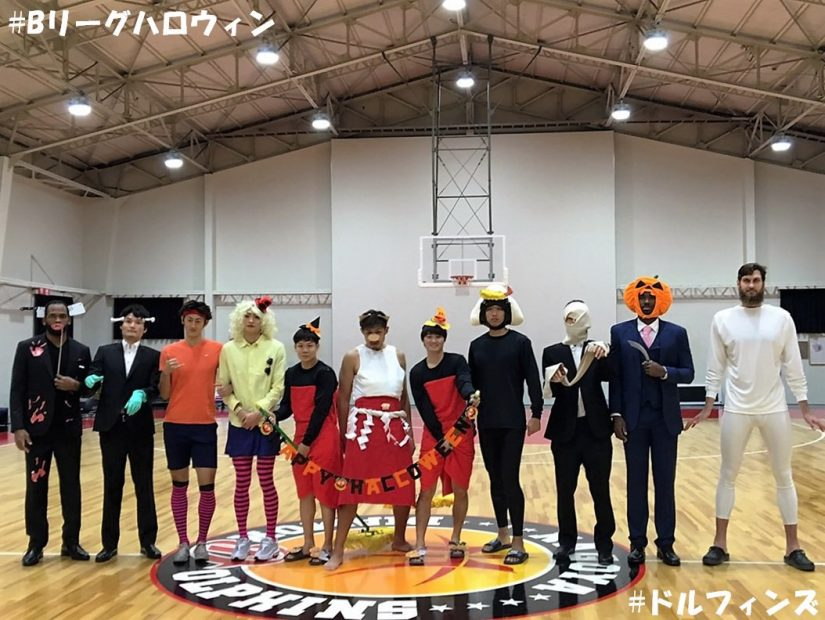 【Bリーグ】ドルフィンズ、ホーム開幕戦の様子&ハロウィンフェアの開催が決定! - CvrGN1pUEAAaHg  825x620