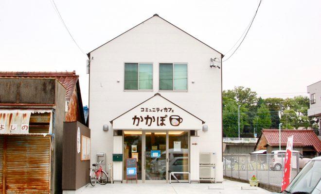 庄内緑地公園「コミュニティカフェかかぽ」は三ツ川のたまり場! - DSC 0881 660x400