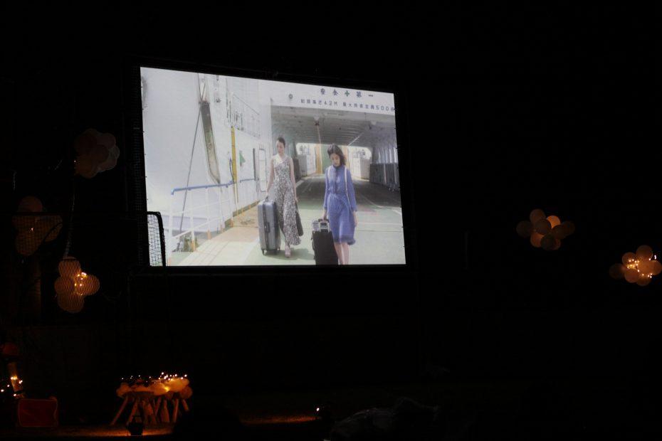 夜通し楽める野外映画フェス『夜空と交差する森の映画祭2017』レポート - IMG 0856 930x620