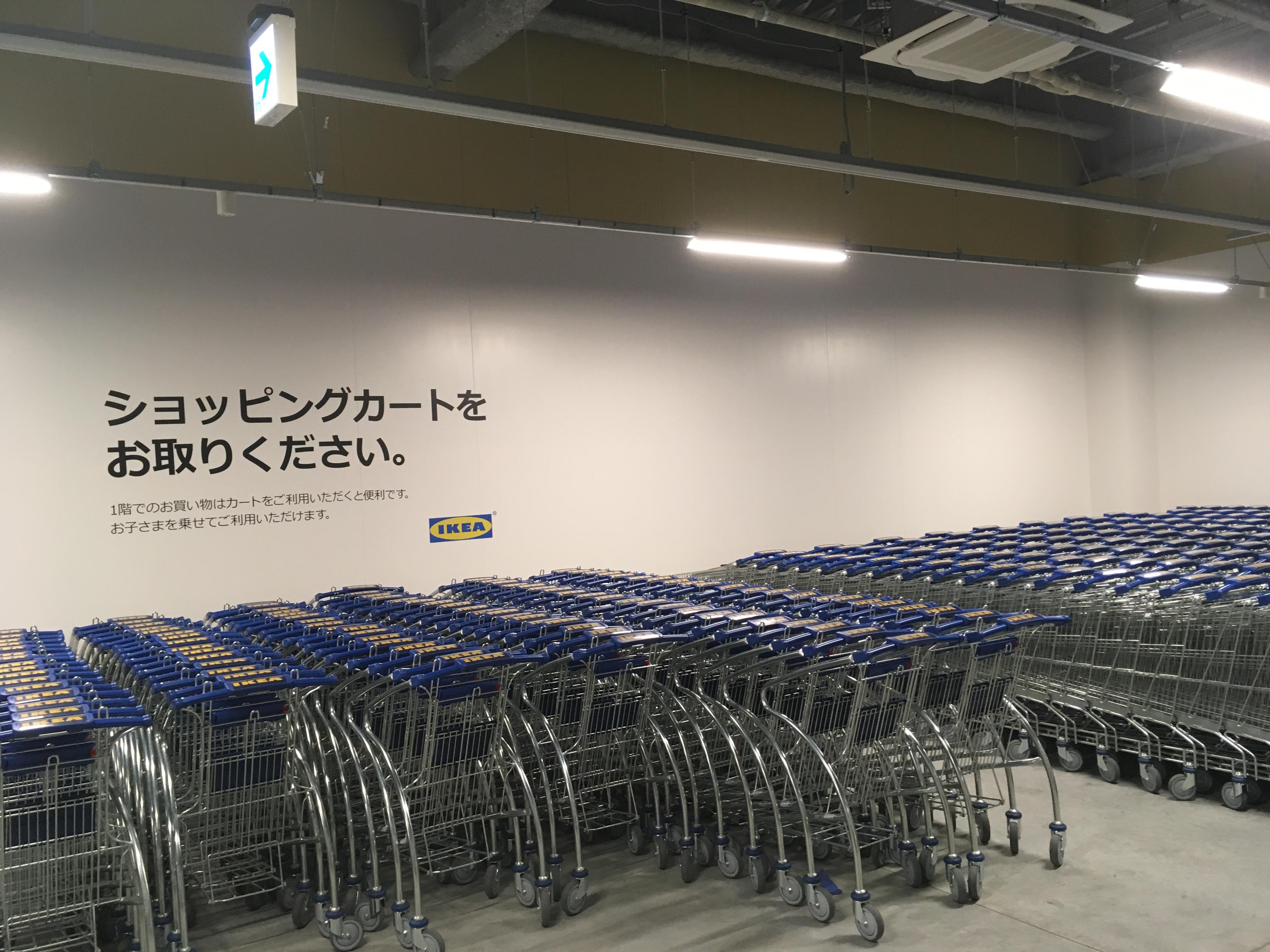 待望の東海地区初進出!ニューオープンのIKEA長久手に行ってきました! - IMG 7673