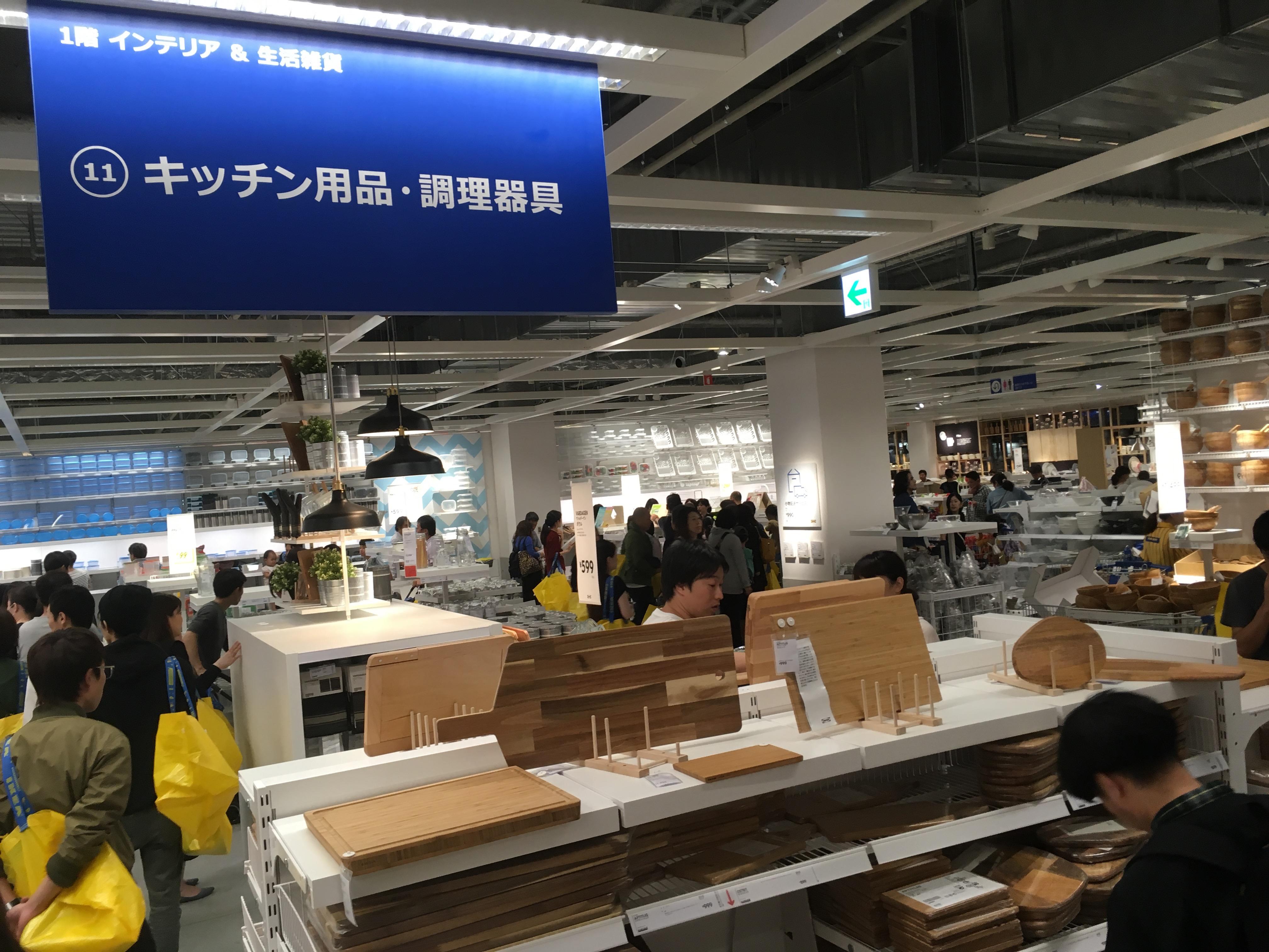 待望の東海地区初進出!ニューオープンのIKEA長久手に行ってきました! - IMG 7675